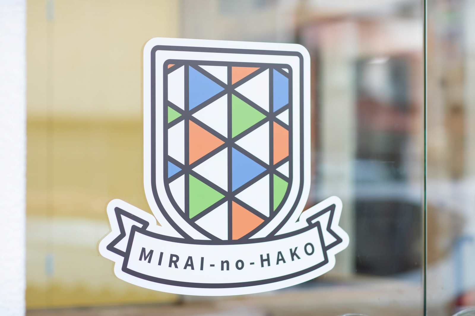 Mirai no Hako Portuguese Guide