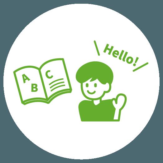 英語 CLIL